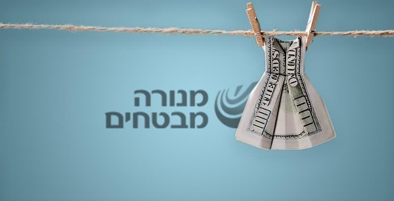 מנורה טופ פייננס Top Finance