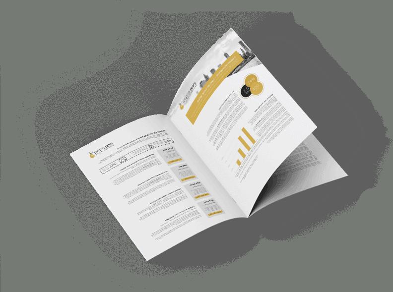 תכנון פיננסי - שאלות ותשובות