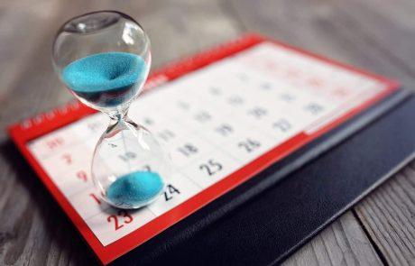 סוף שנה בפיננסים! זה הזמן לעשות שינוי!